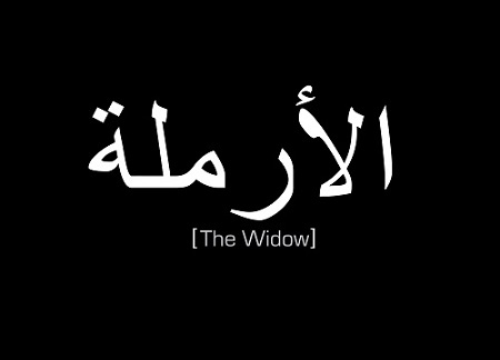the widow resize
